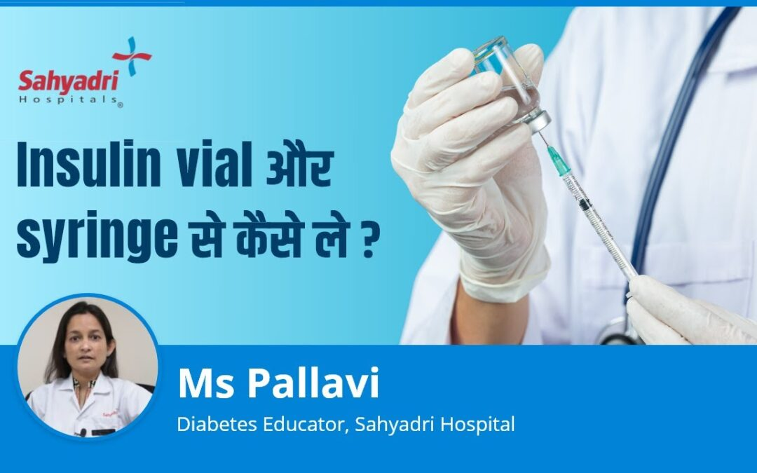 How to take Insulin Injection? (Hindi)