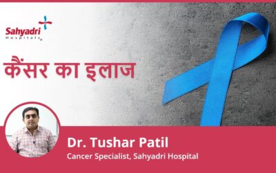 कैंसर के लक्षण क्या होते है?