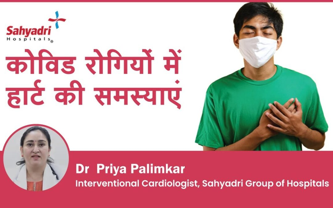 Heart Problems in Covid Patients?
