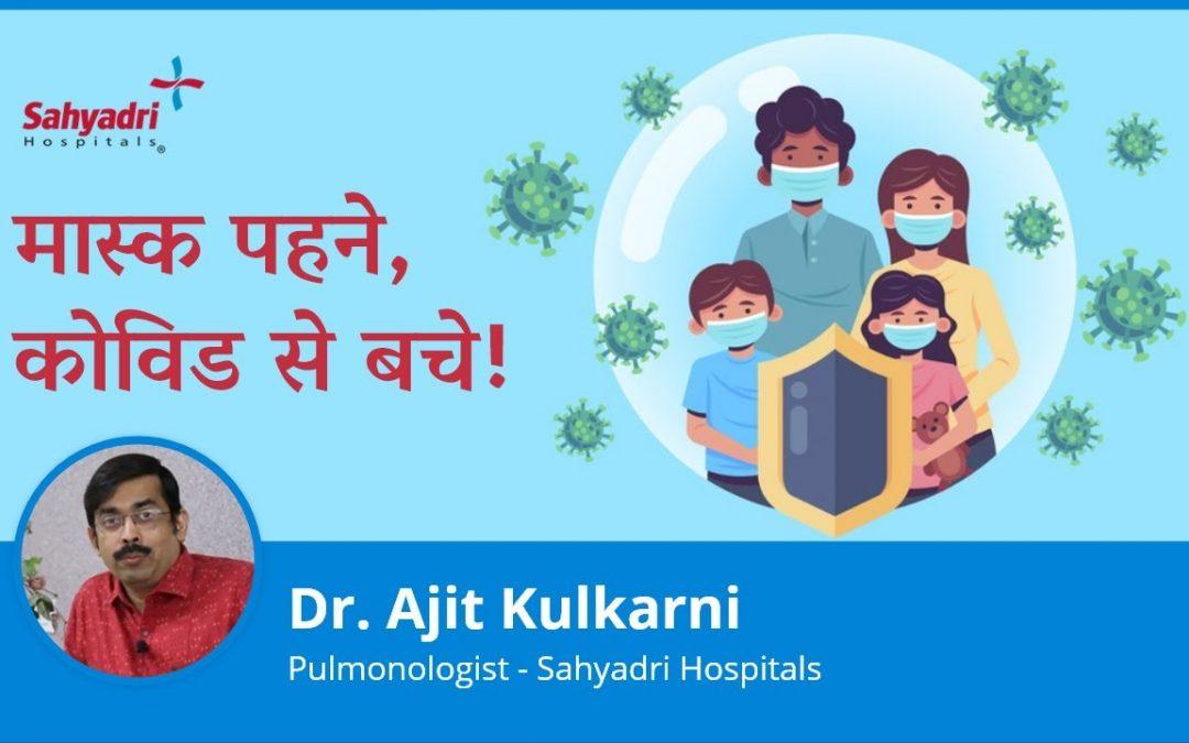 How does Coronavirus affect Kids?