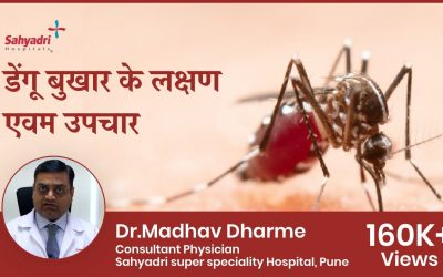 How to Treat Dengue and Its Symptoms?