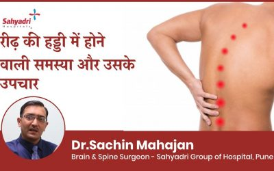 Most Common Spine Problems and Their Treatment?