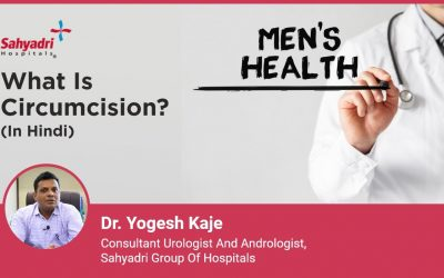 What is Circumcision? (Hindi)