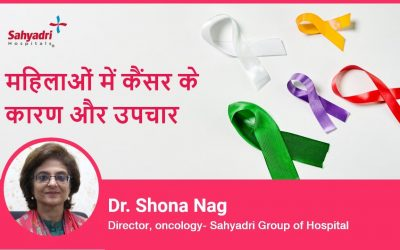 What Are the Causes and Treatment of Cancer in Women?