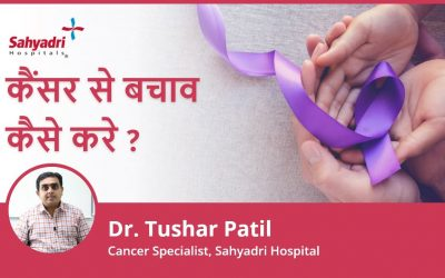 How to Prevent Cancer?