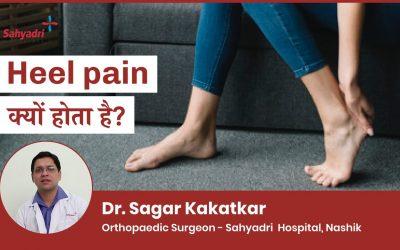What is Heel Pain?